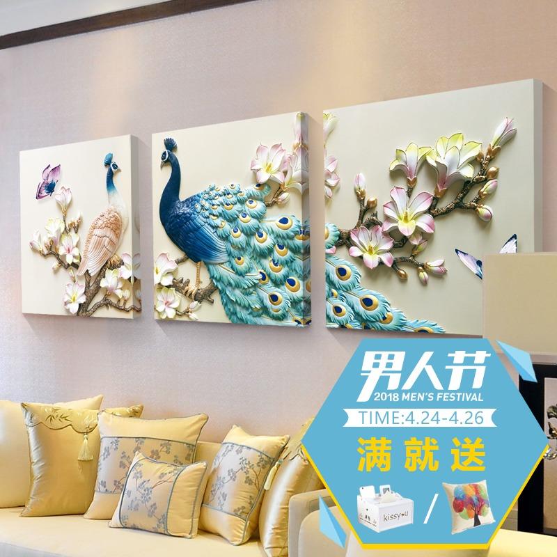 沙发背景墙装饰画孔雀