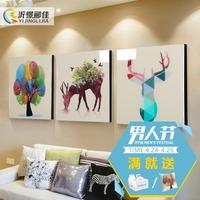 客厅装饰画沙发背景墙挂画壁画北欧三联画现代简约大气餐厅卧室画