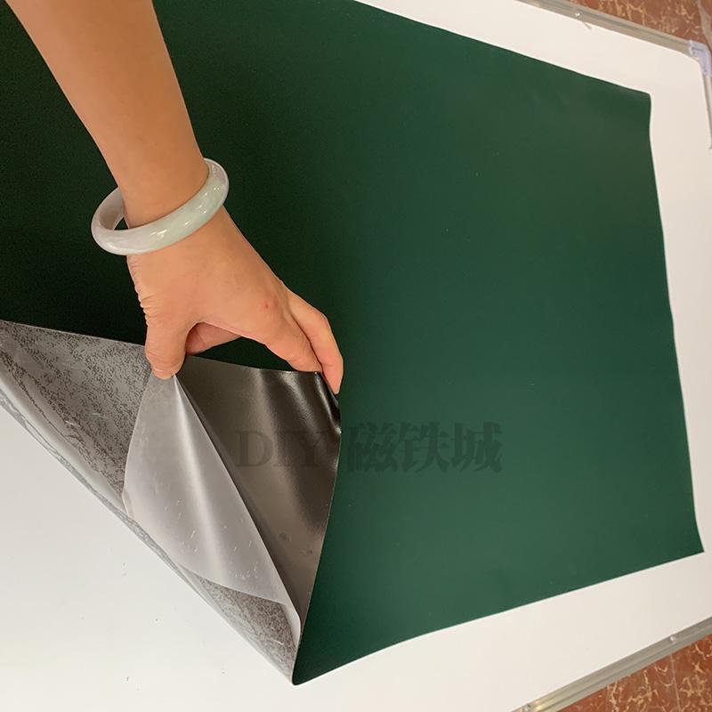 磁力绿板墙贴背胶黑板吸磁贴教具 家用粉笔小黑板磁性黑板墙90*60