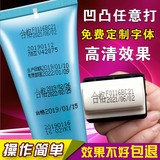 Coder Hand-held Cosmetic Food Date of Production, Warranty Period, Coder Hand-transfer Printer Seal