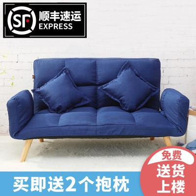 榻榻米可折叠沙发床官方旗舰店