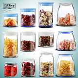 Libby Household Glass Sealed Cans Snack Jars Glass Bottles Food Storage Jars Tea Cans Spice Jars
