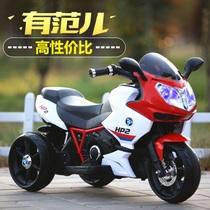 儿童电动摩托车1-3-6岁小孩玩具车可坐人男孩充电遥控三轮车大号
