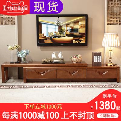 新中式实木电视柜组合可伸缩简约现代收纳柜经济型储物柜客厅家具
