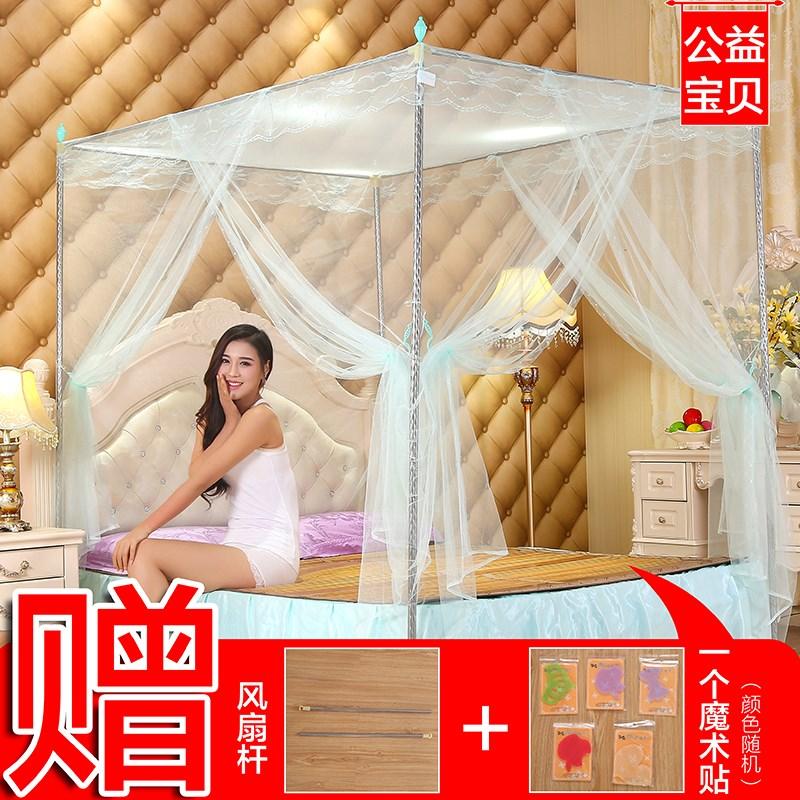 蚊帐三开门1.8m床双人家用1.5m/1.2米公主风文帐加密加厚落地纹帐