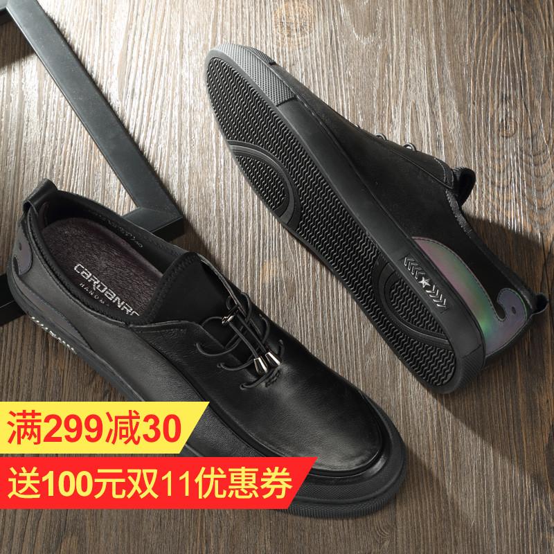 超舒适休闲鞋