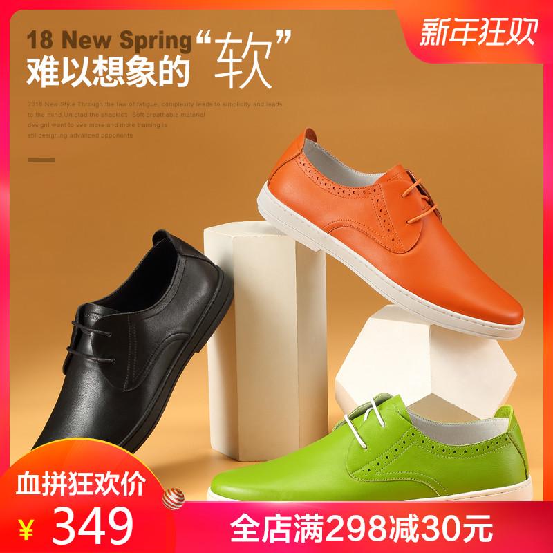 卡丹路男鞋2018春季新款休闲皮鞋男商务休闲潮鞋舒适软面板鞋单鞋