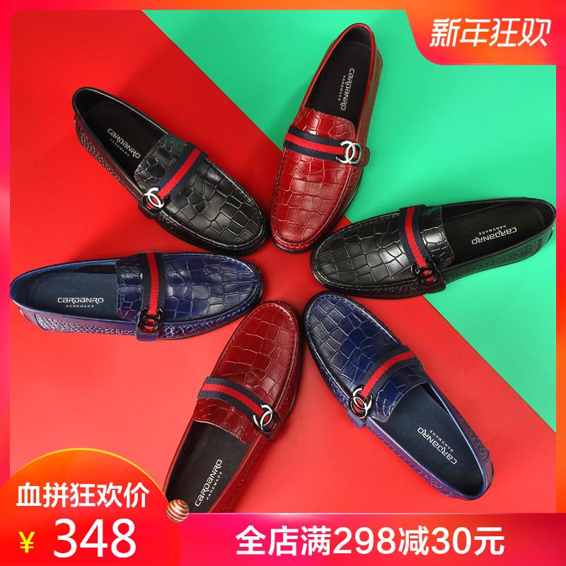 卡丹路男鞋真皮精神小伙豆豆鞋男舒适驾车鞋懒人鞋日常休闲鞋潮鞋