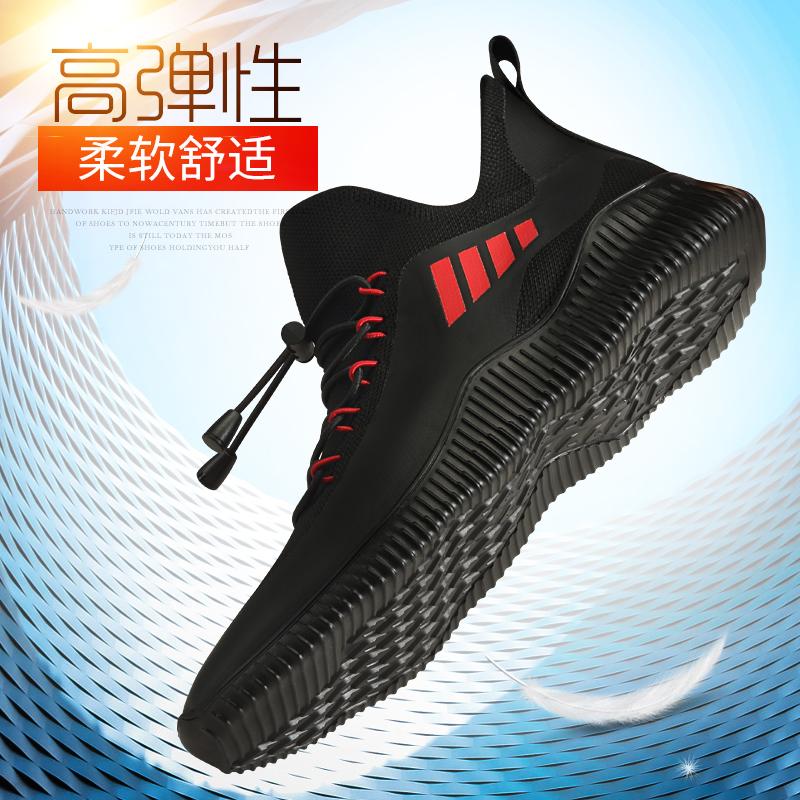 卡丹路男鞋运动鞋男春季潮鞋休闲鞋跑步鞋舒适运动休闲鞋新款鞋子