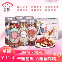 水果茶花果茶果粒茶蓝莓水蜜桃包邮玫瑰茄送木勺400g罐装2
