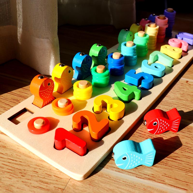 儿童宝宝钓鱼玩具磁性铁早教1-3周岁2半幼儿小孩子男孩益智力女孩