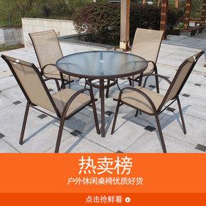 铁艺户外桌椅伞组合庭院室外桌椅花园休闲家具露天阳台桌椅三件套