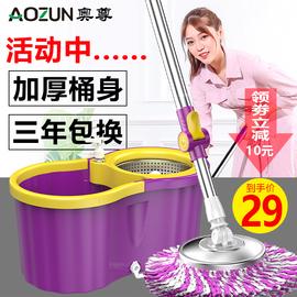 奥尊双驱动旋转拖把自动免手洗甩干拖布桶墩布挤水地拖桶干湿两用图片