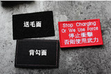 Hong Kong wind HK staff warning tactical vest stickers Velcro armband helmet morale chapter DIY patch stickers