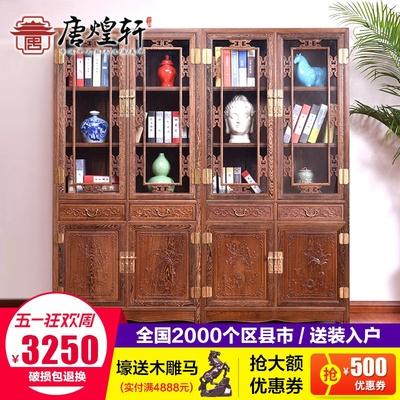 红木家具鸡翅木玻璃双门书柜书橱实木雕花储物柜中式仿古置物柜实体店