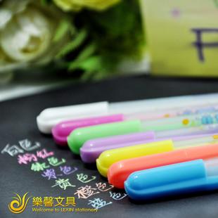 超艺801A粉彩笔创意DIY相册工具彩色笔 黑卡纸专用笔涂鸦笔水粉笔