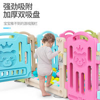 Children's play fence indoor home baby baby toddler safety fence fence crawling mat playground