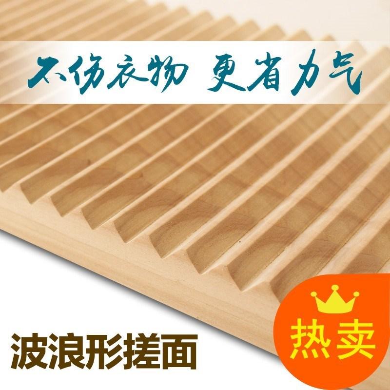 加厚老式小号洗衣板  搓衣板  家用  加宽大号木质跪木头衣服实木