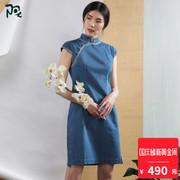 阿尤原创女装2017春夏新款中长款连衣裙短袖牛仔旗袍A171W2005