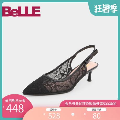 百丽蕾丝网面凉鞋女2019新款夏季商场同款细跟包头凉鞋T6T2DBH9商品大图