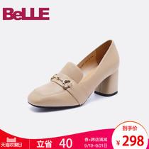 CAS02CQ7秋专柜同款牛皮方跟流苏乐福鞋女鞋17天美意