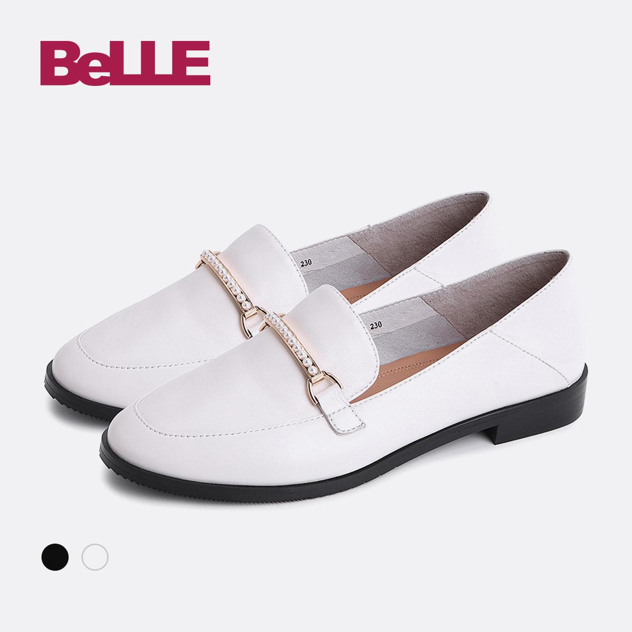 同款时尚女鞋