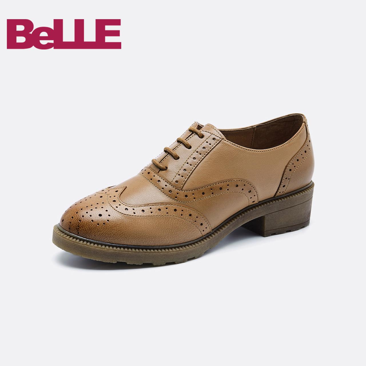 百丽女鞋秋季商场同款羊皮英伦风布洛克雕花学院风单鞋R4B1DCM7