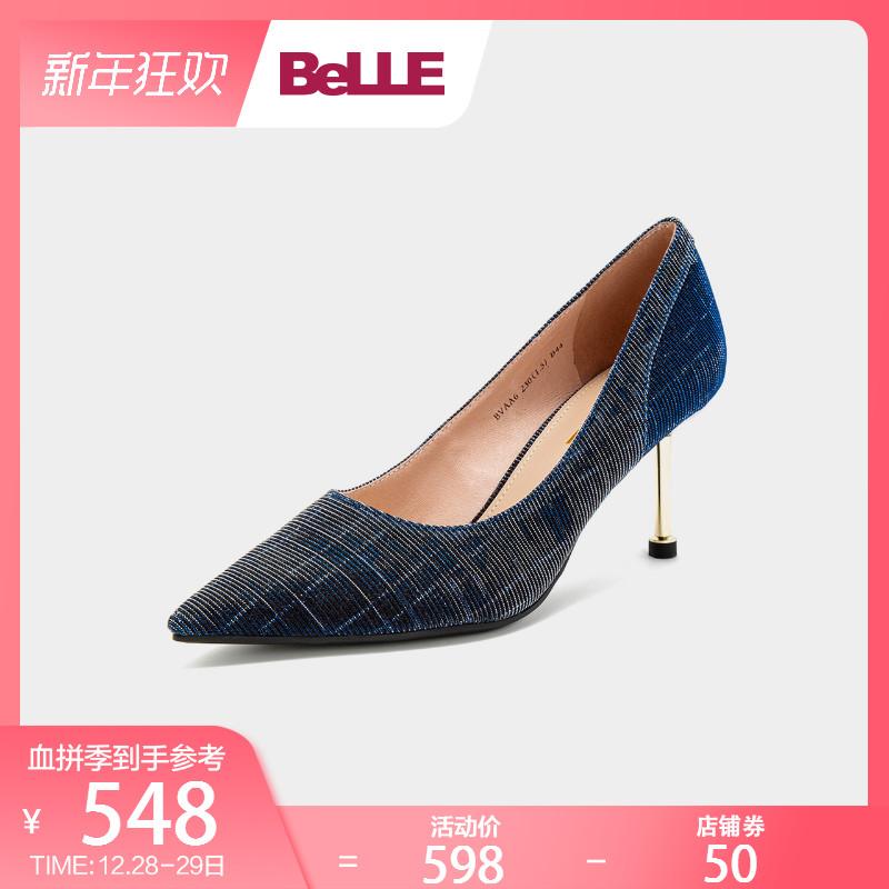 Belle/百丽女鞋2019春新款OL通勤尖头细高跟单鞋BVAA6AQ9