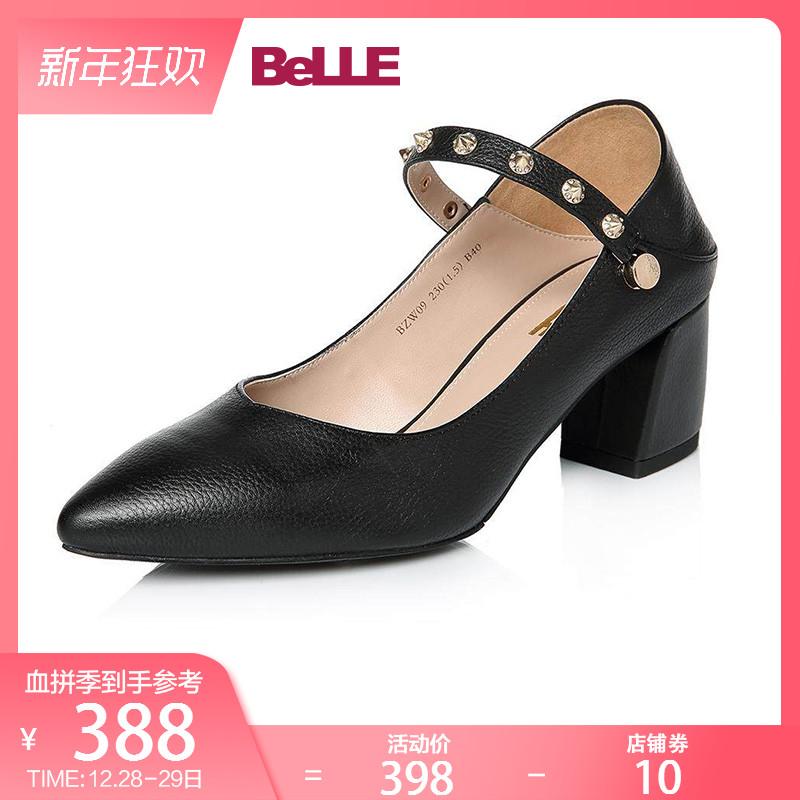 百丽单鞋2018春新款品商场同款尖头浅口玛丽珍女鞋BZW09AQ8