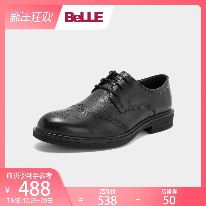 百丽男鞋2018冬新款牛皮布洛克雕花商务休闲正装婚鞋87898DM8