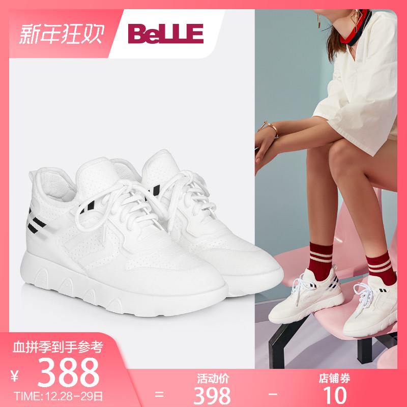 百丽小白鞋2018春商场款松糕运动风平底休闲跑步女鞋S2D1DAM8