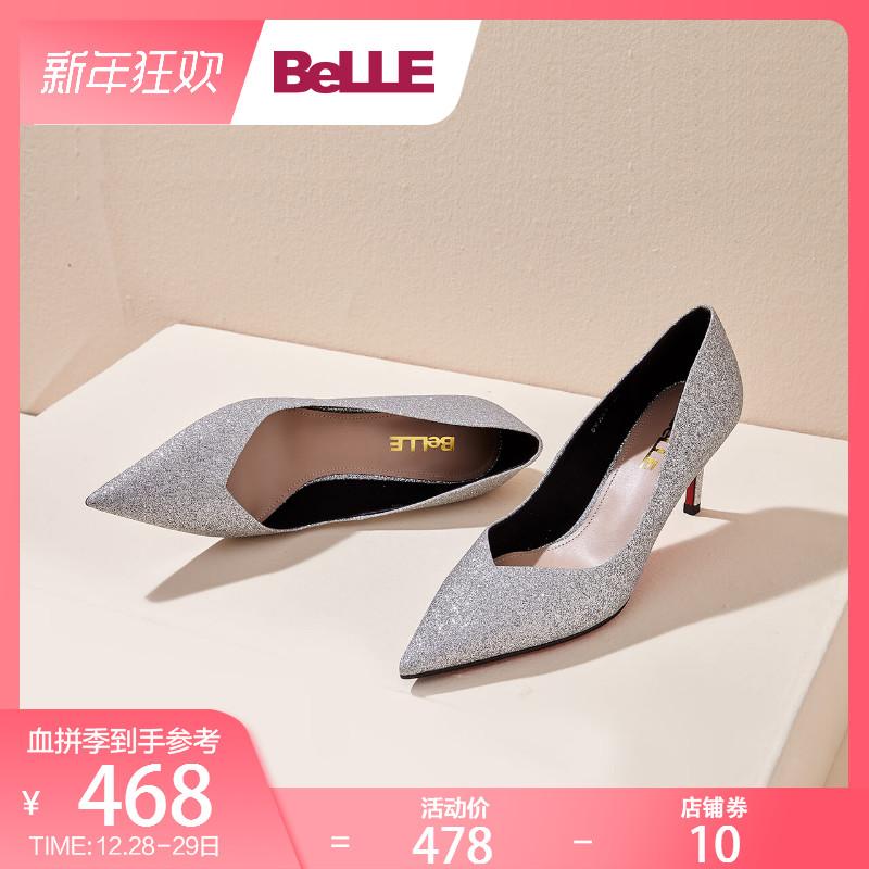 百丽女鞋2018秋新商场同款尖头细高跟亮片仙女婚鞋单鞋BVA02CQ8