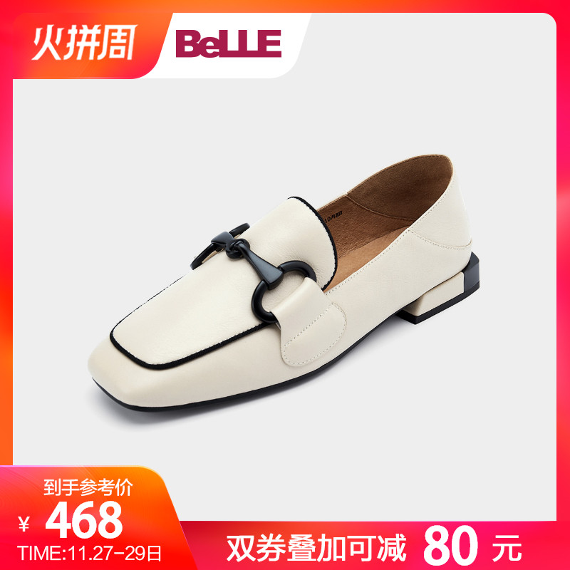 【淘宝预售】百丽2019春新款牛皮女复古乐福鞋休闲单鞋BK320AM9
