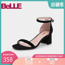 百丽凉鞋女2019新款仙女风夏季高跟粗跟一字带皮凉鞋89181BL9图片