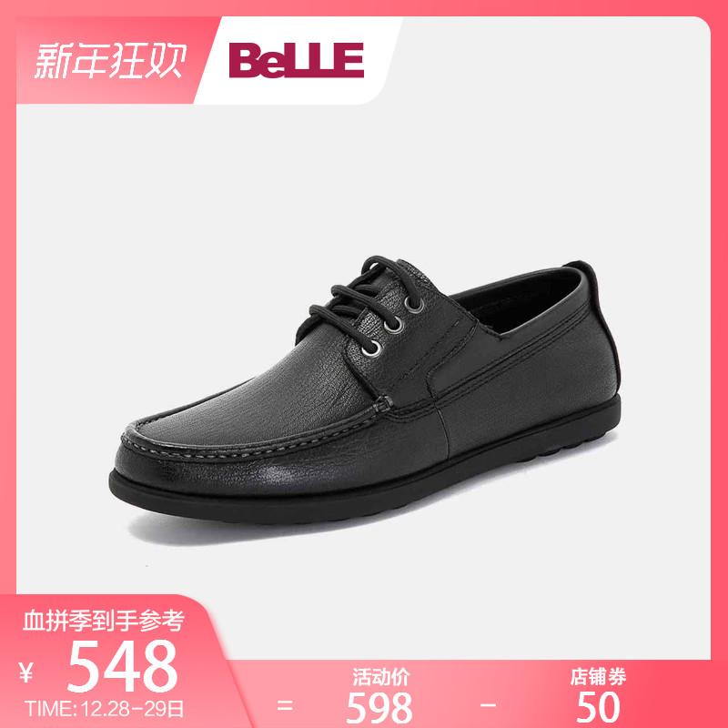 百丽男鞋2018秋新商场款牛皮系带商务办公室休闲皮鞋5TE01CM8