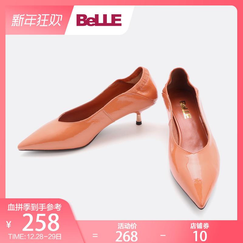 Belle/百丽单鞋2018春新款皱皮牛皮尖头细跟女鞋00832AQ8