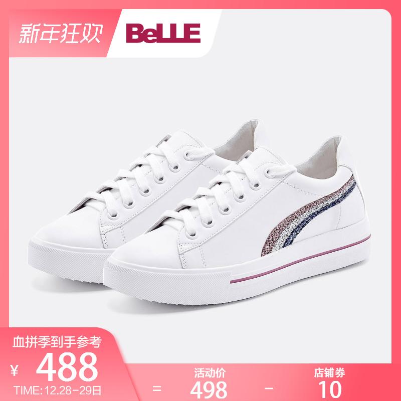 百丽小白鞋女2018秋新款商场同款系带松糕休闲鞋BUR20CM8