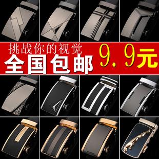 男士真皮皮带商务自动扣韩版中青年腰带休闲学生牛皮潮流皮带特价