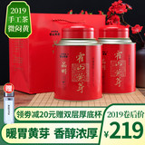 Huoshan Huangya 2019 New Tea Ming Dynasty Extra Spring Tea Bud Luzhou-type Anhui Yellow Tea Tea 500g Gift Box