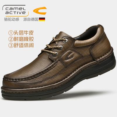 德国骆驼动感男鞋真皮新款男士户外鞋休闲鞋厚底工装鞋商务皮鞋男