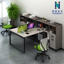 2人位财务桌子办公桌职员桌椅组合现代简约双人家具对面员工工位