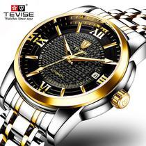 间金色商务休闲三针土豪金表男表时装手表金色精钢带手表男士