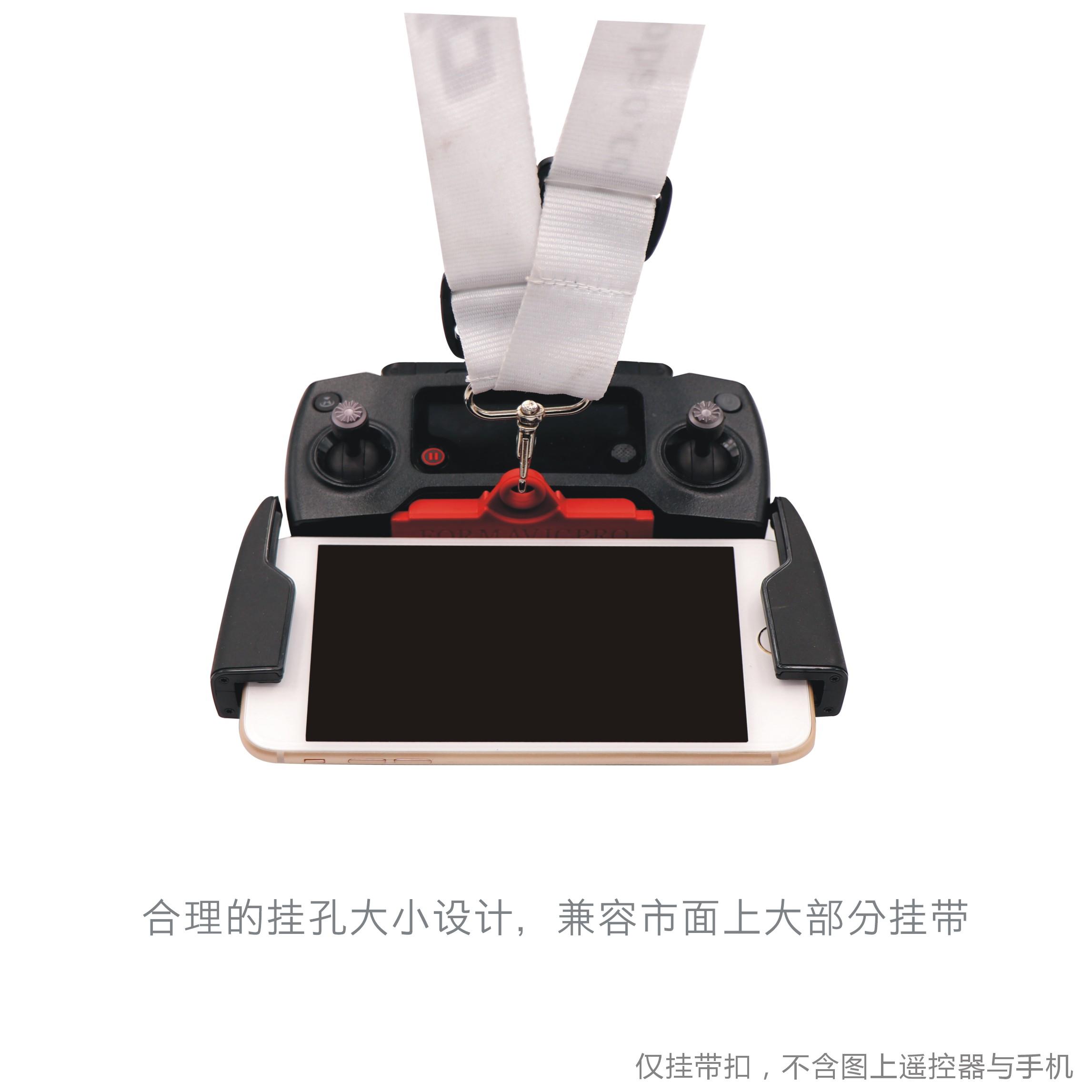 晓SPARK御MAVIC无人机配件遥控器挂带扣脖子背带挂钩吊绳挂扣支架