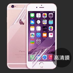 iPhone7高清膜 iPhone6S前后膜5/5S/SE贴膜 7plus高清膜4S高清8P