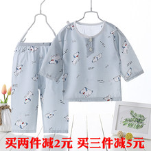 Baby's Summer Cotton Silk Suit for Boys and Girls Artificial Cotton Home Clothing for Children Seven-Sleeve Air Conditioning Clothing for Babies and Silk Nightwear for Babies