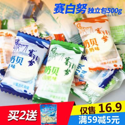 塞外怡园赛拜努奶贝内蒙古草原儿童干吃牛初乳羊奶片牛奶片500g