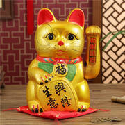 Lucky cat decoration opening gift gift electric shaking hand ceramics rich cat shop gold large home creative
