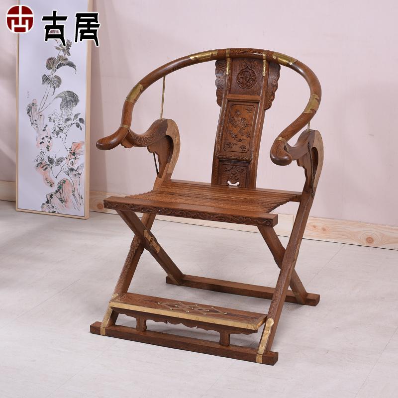 红木家具 鸡翅木交椅 中式实木圈椅 原木仿古太师椅 可折叠椅子