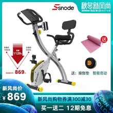 Snood Motion Cycling Home Fitness Vehicle Mini Folding Weight Loss Indoor Bicycle Multi-functional Fitness Equipment