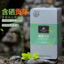 斤包邮2年新茶春茶思茅普洱烘青2018云南散装春尖银丝绿茶散茶